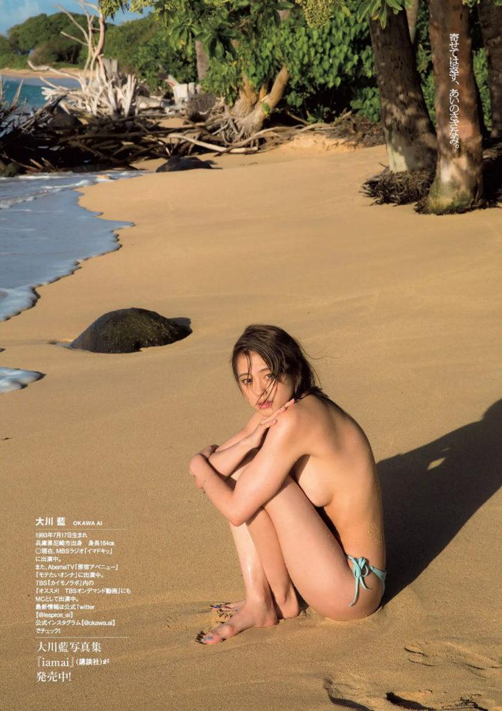 ヌード寸前!大川藍(23)のチンビン不可避のエロ画像89枚・23枚目の画像
