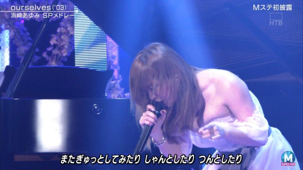 浜崎あゆみのアイコラ&最新胸チラキャプ画像88枚・44枚目の画像