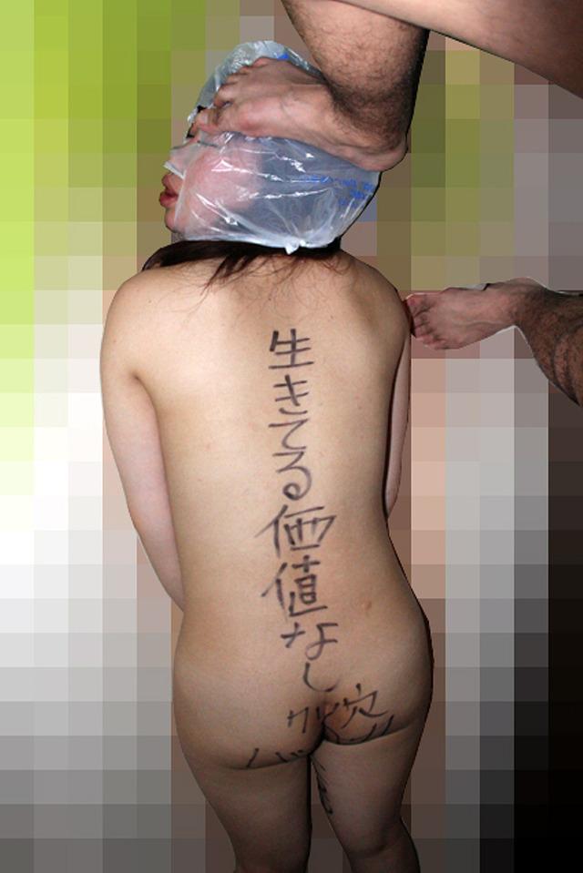 【底辺】肉便器扱いされた素人娘の哀れなリベンジポルノエロ画像30枚・30枚目の画像
