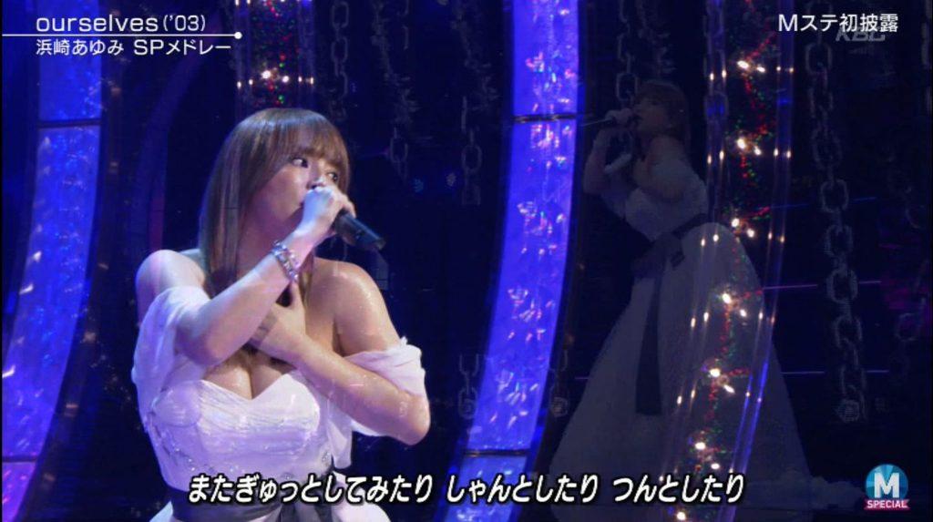 浜崎あゆみのアイコラ&最新胸チラキャプ画像88枚・45枚目の画像