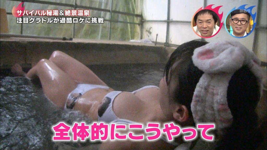 下乳天使「片岡沙耶」のGカップが拝めるグラビア&TVキャプエロ画像50枚・25枚目の画像