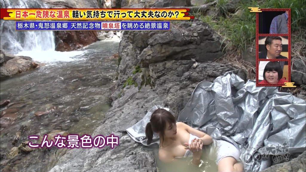 ヌード寸前!大川藍(23)のチンビン不可避のエロ画像89枚・89枚目の画像