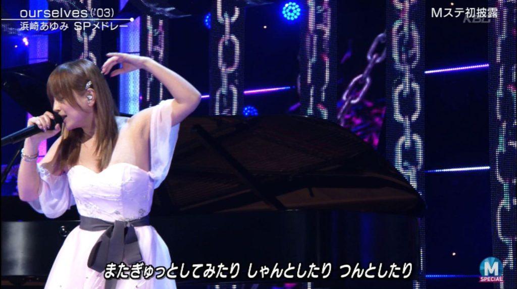 浜崎あゆみのアイコラ&最新胸チラキャプ画像88枚・46枚目の画像