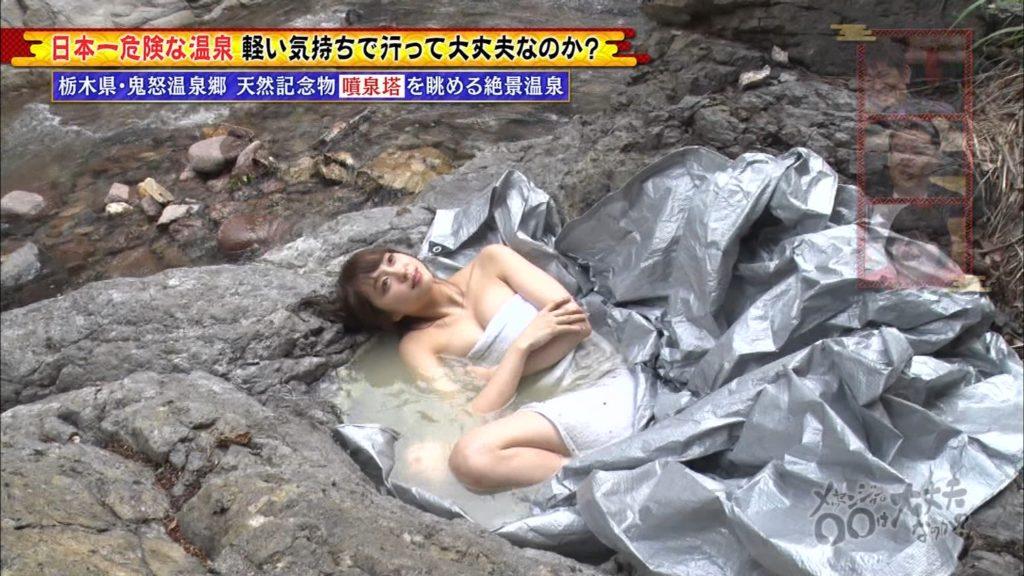 ヌード寸前!大川藍(23)のチンビン不可避のエロ画像89枚・90枚目の画像