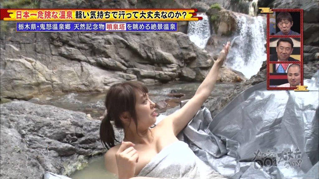 ヌード寸前!大川藍(23)のチンビン不可避のエロ画像89枚・91枚目の画像