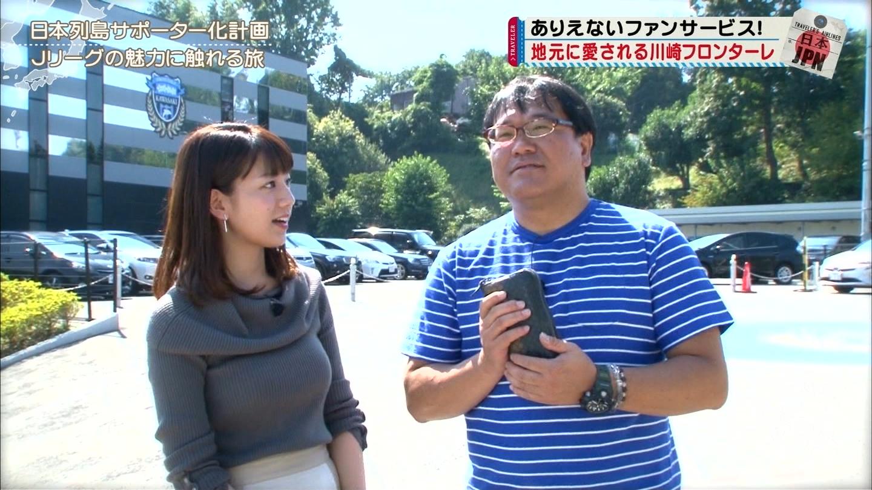 佐藤美希(24)Fカップ美女の抜ける水着グラビアエロ画像70枚・72枚目の画像