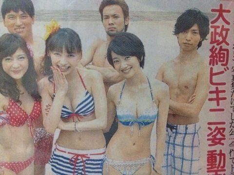 大政絢(26)超絶美女のヌード&アイコラエロ画像50枚・27枚目の画像