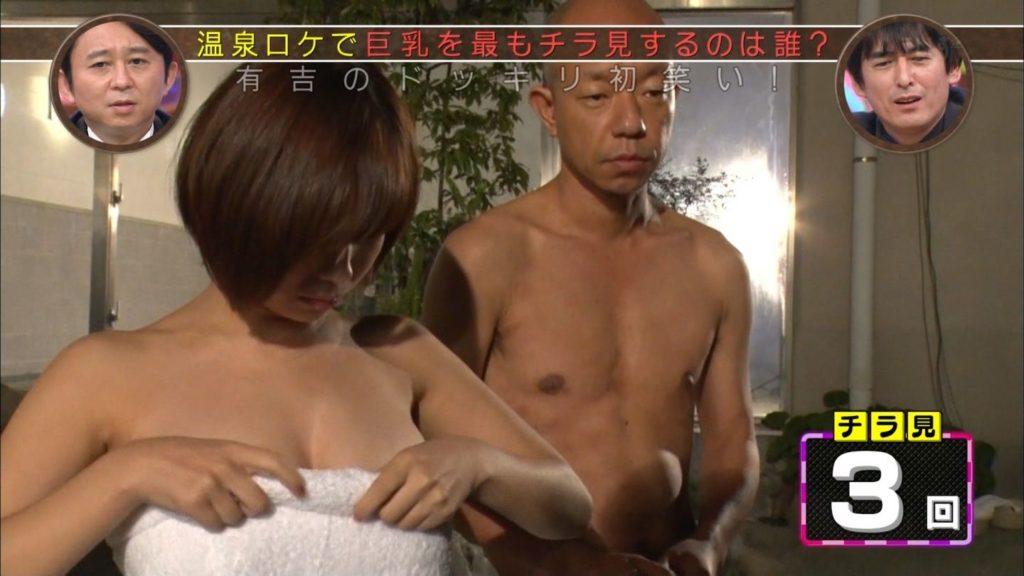 和地つかさ(24)が完全乳首ポロリ!放送事故エロ画像133枚・29枚目の画像