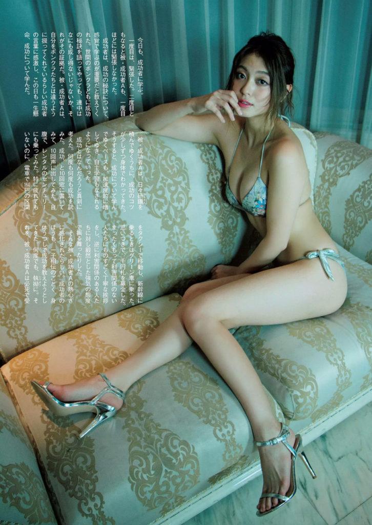 ヌード寸前!大川藍(23)のチンビン不可避のエロ画像89枚・29枚目の画像