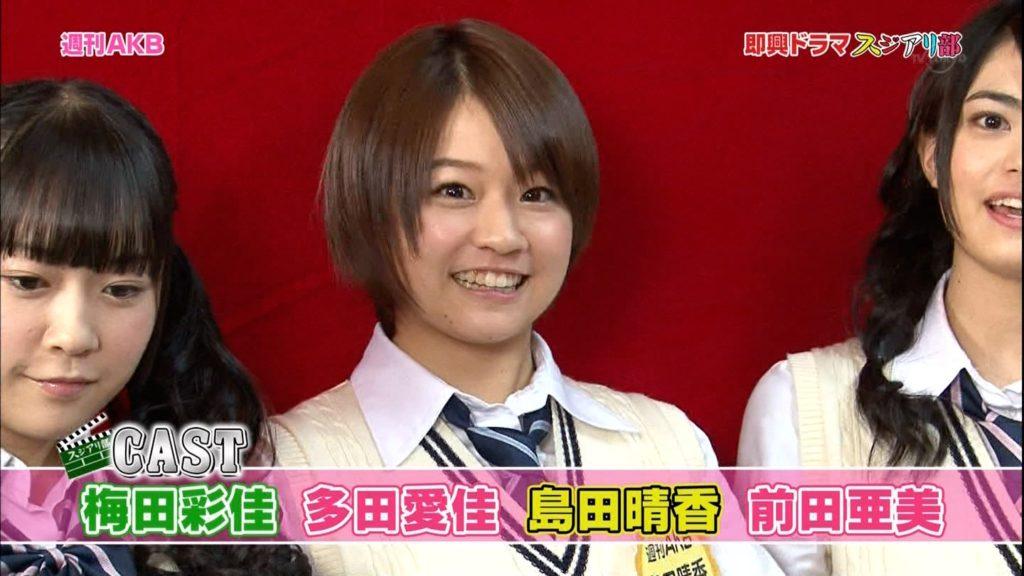 AKB48島田晴香(24)が卒業発表したので永久保存版のエロ画像75枚・27枚目の画像