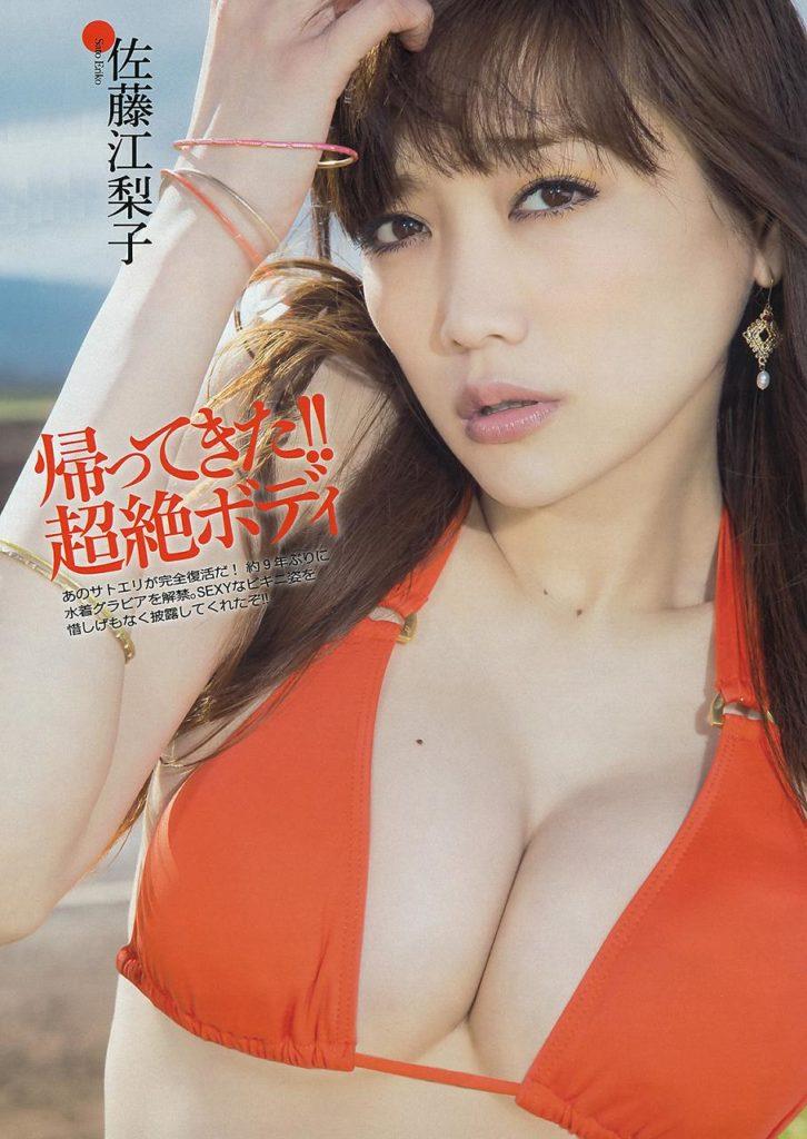 サトエリこと佐藤江梨子(35)ヌードエロ画像47枚・36枚目の画像