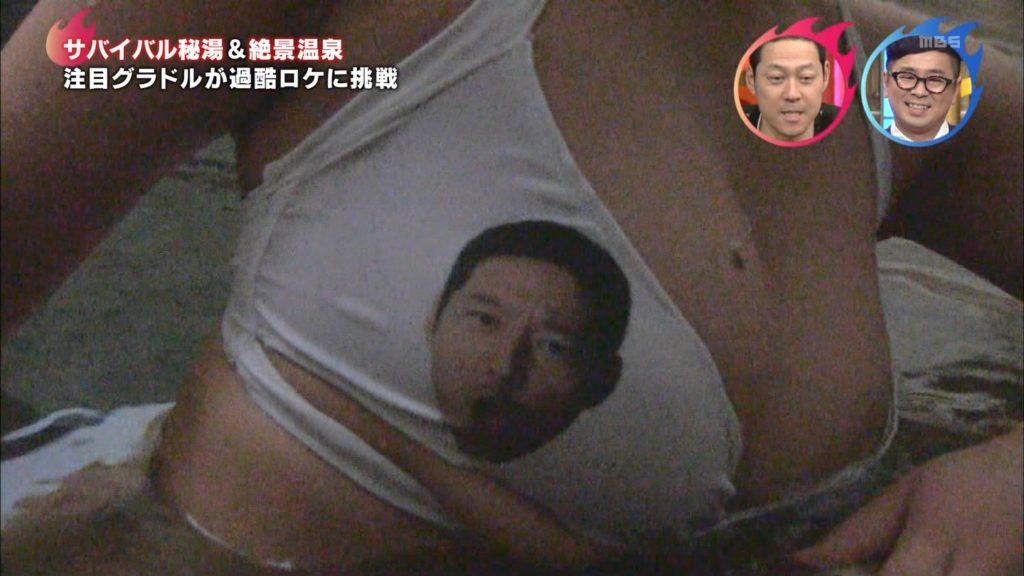 下乳天使「片岡沙耶」のGカップが拝めるグラビア&TVキャプエロ画像50枚・37枚目の画像
