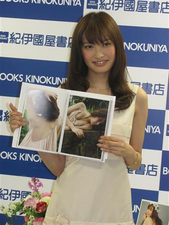 大政絢(26)超絶美女のヌード&アイコラエロ画像50枚・32枚目の画像