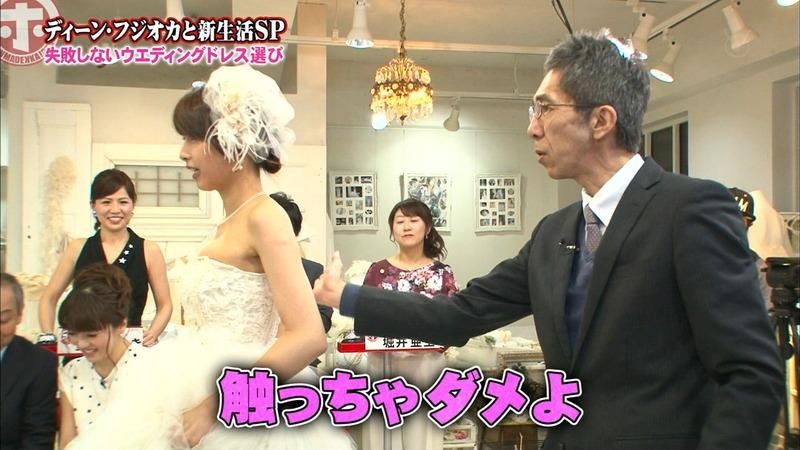 加藤綾子アナ「エッチビデオ」が欲しい!アヘ顔エロキャプ画像88枚・50枚目の画像