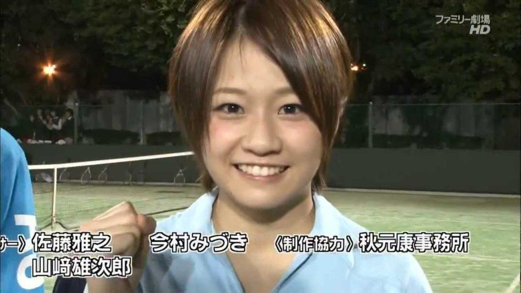 AKB48島田晴香(24)が卒業発表したので永久保存版のエロ画像75枚・41枚目の画像