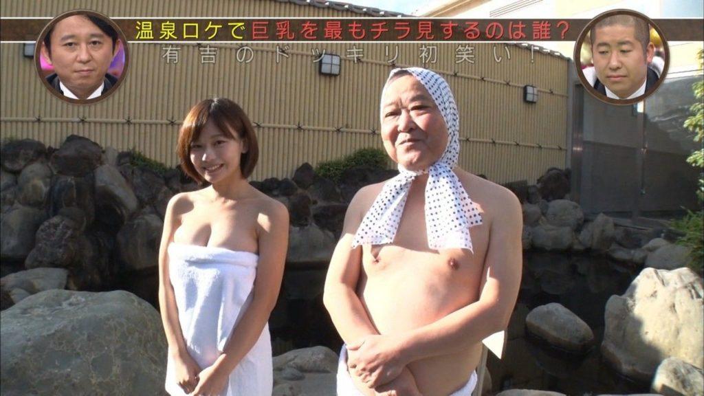 和地つかさ(24)が完全乳首ポロリ!放送事故エロ画像133枚・39枚目の画像