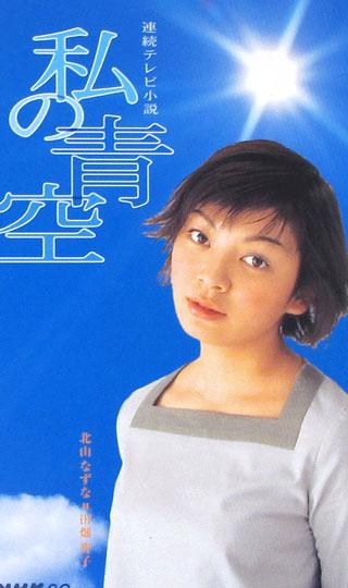 田畑智子 ヌードエロ画像40枚!ちっぱい&オマンコ丸見え~!・45枚目の画像