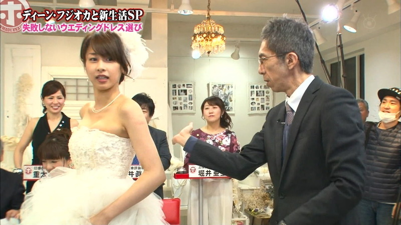加藤綾子アナ「エッチビデオ」が欲しい!アヘ顔エロキャプ画像88枚・61枚目の画像