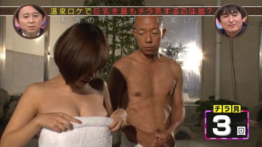 和地つかさ(24)が完全乳首ポロリ!放送事故エロ画像133枚・50枚目の画像