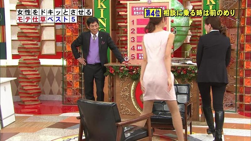 加藤綾子アナ「エッチビデオ」が欲しい!アヘ顔エロキャプ画像88枚・75枚目の画像