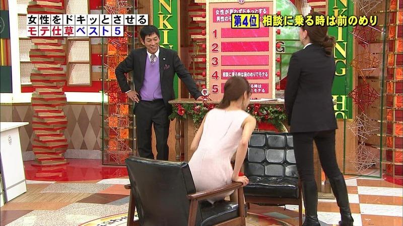 加藤綾子アナ「エッチビデオ」が欲しい!アヘ顔エロキャプ画像88枚・73枚目の画像