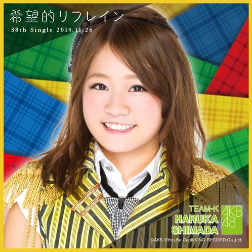 AKB48島田晴香(24)が卒業発表したので永久保存版のエロ画像75枚・60枚目の画像