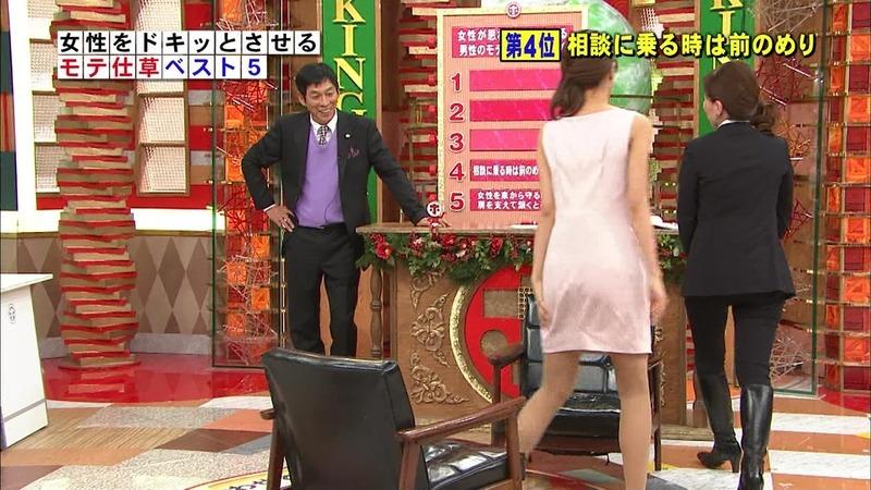 加藤綾子アナ「エッチビデオ」が欲しい!アヘ顔エロキャプ画像88枚・77枚目の画像