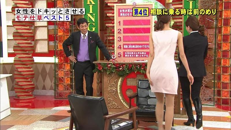 加藤綾子アナ「エッチビデオ」が欲しい!アヘ顔エロキャプ画像88枚・80枚目の画像