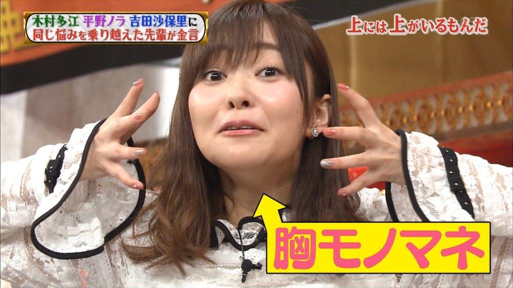 モデル泉里香(28)の水着写真集&最新グラビアエロ画像140枚・108枚目の画像