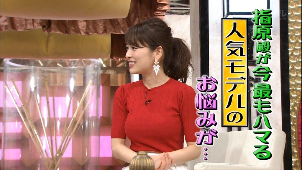 モデル泉里香(28)の水着写真集&最新グラビアエロ画像140枚・111枚目の画像