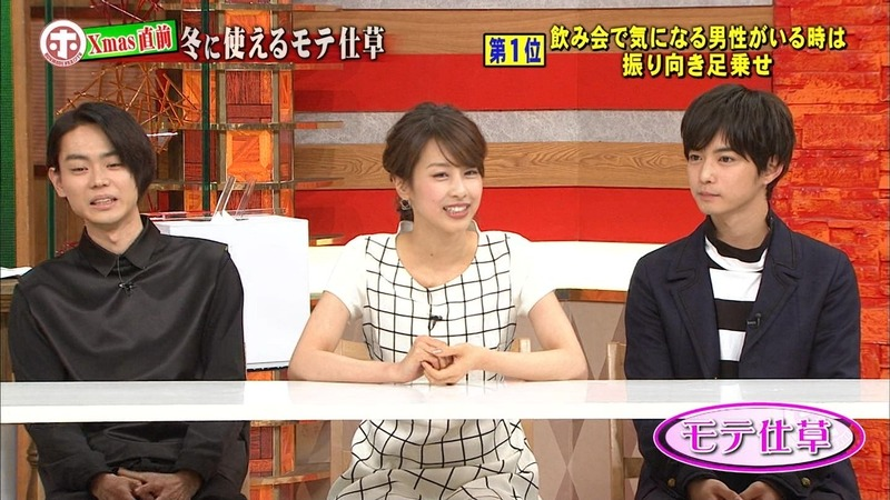 加藤綾子アナ「エッチビデオ」が欲しい!アヘ顔エロキャプ画像88枚・85枚目の画像