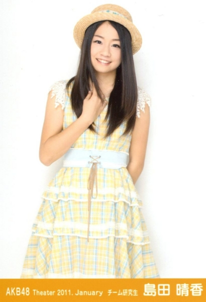 AKB48島田晴香(24)が卒業発表したので永久保存版のエロ画像75枚・69枚目の画像