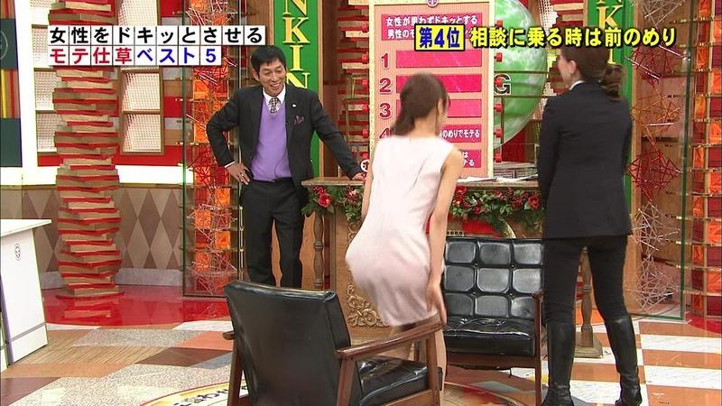 加藤綾子アナ「エッチビデオ」が欲しい!アヘ顔エロキャプ画像88枚・86枚目の画像