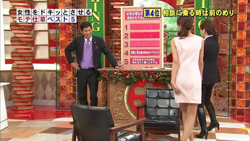 加藤綾子アナ「エッチビデオ」が欲しい!アヘ顔エロキャプ画像88枚・84枚目の画像
