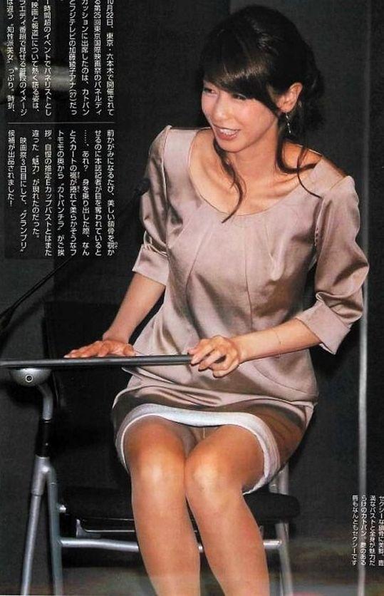 加藤綾子アナ「エッチビデオ」が欲しい!アヘ顔エロキャプ画像88枚・93枚目の画像
