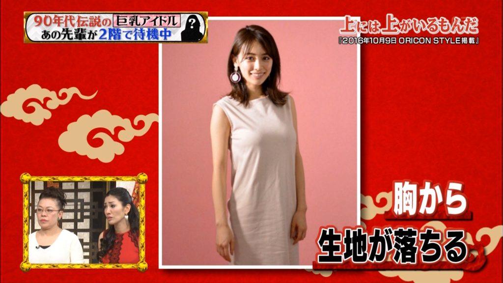 モデル泉里香(28)の水着写真集&最新グラビアエロ画像140枚・133枚目の画像