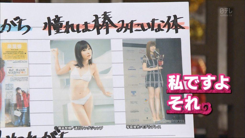 モデル泉里香(28)の水着写真集&最新グラビアエロ画像140枚・137枚目の画像