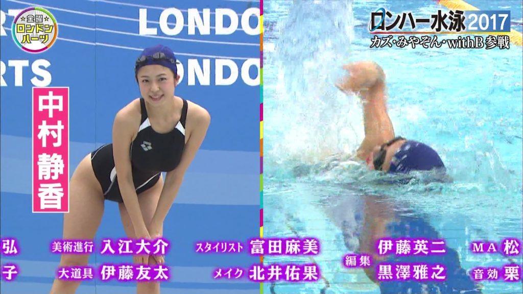 ロンハー水泳大会2017えろ写真63枚☆中村静香、有村架純の姉、稲村亜美etc…