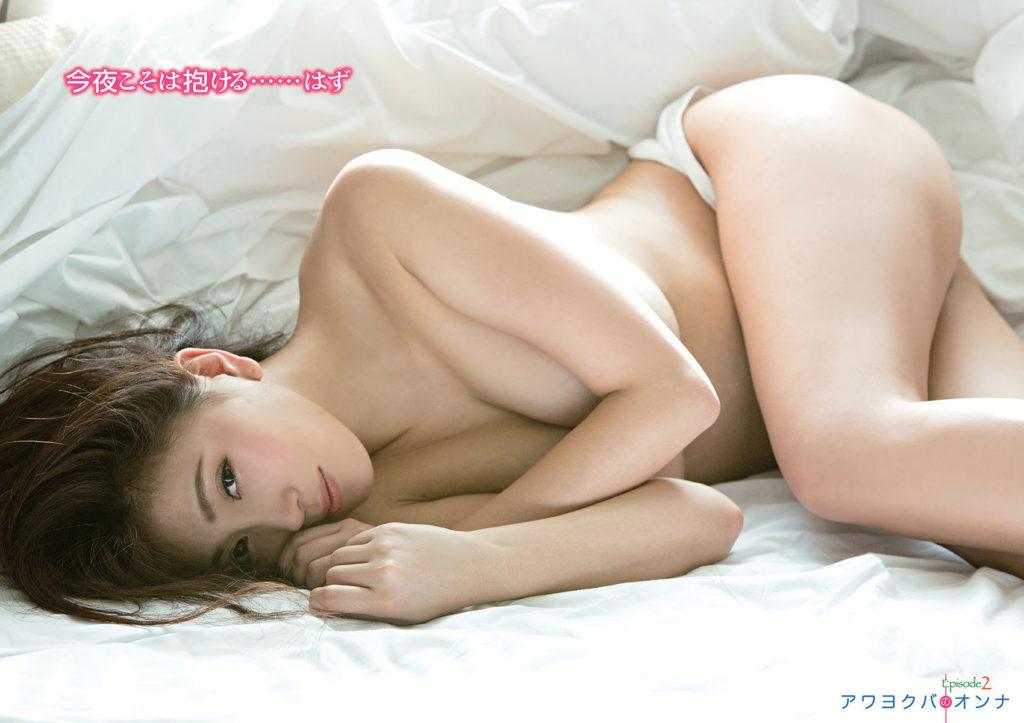 森咲智美(24)Gカップの手ブラぬーどえろ写真50枚