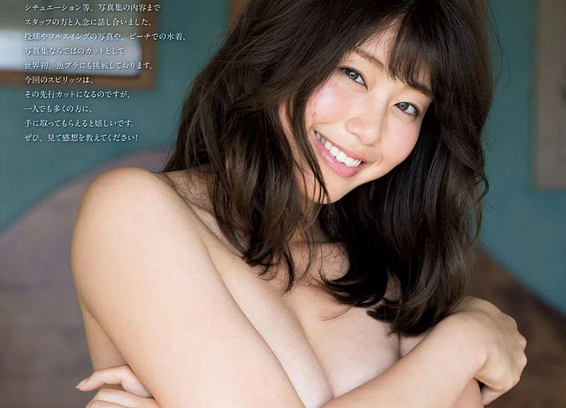 写真集はヌードもあるぞ!稲村亜美(21)の最新エロ画像113枚