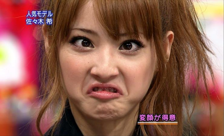 アイドルのアヘ顔・変顔のオナネタ用えろ写真26枚