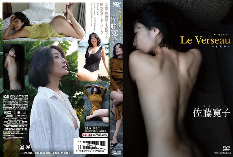 佐藤寛子(32)のFカップヌードエロ画像30枚・2枚目の画像