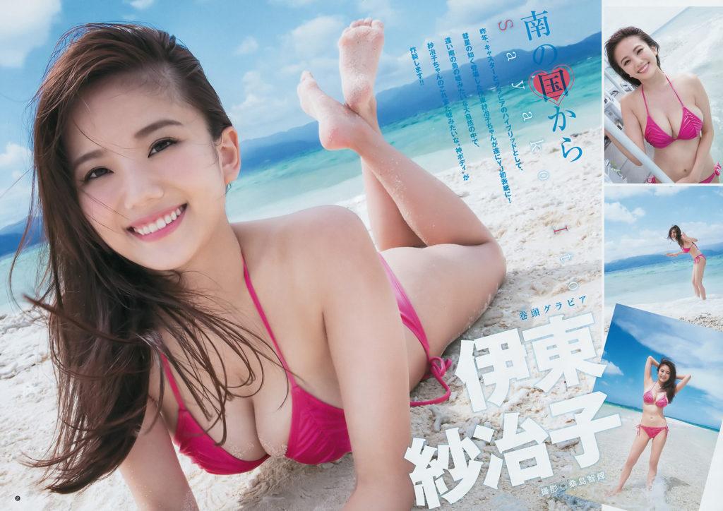 伊東紗冶子(23)Gカップキャスターの水着グラビア画像60枚・3枚目の画像