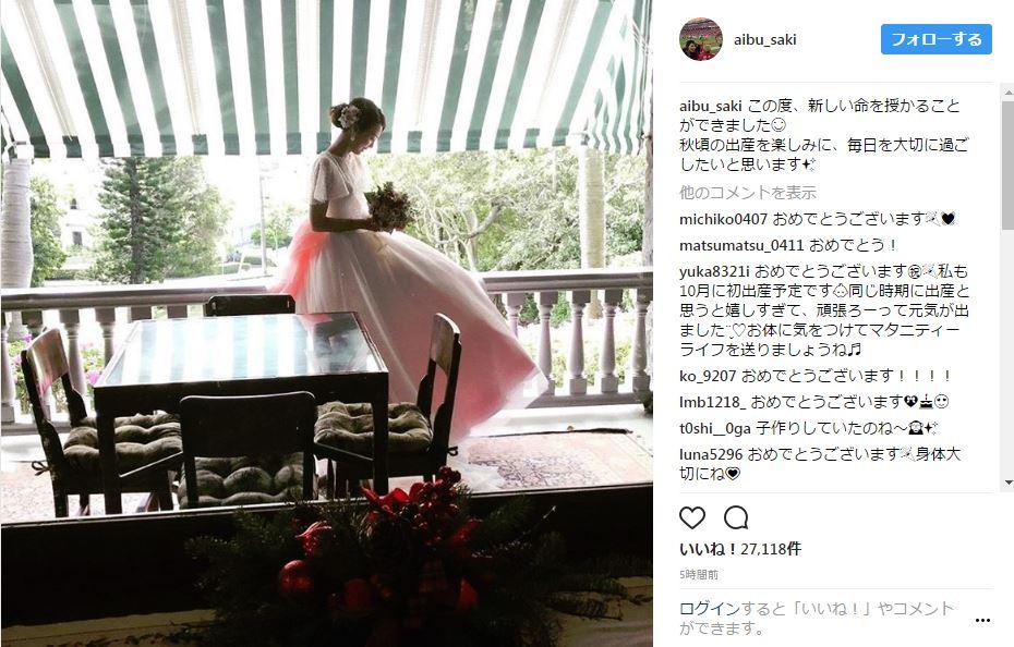 妊娠記念!相武紗季(31)のヌード濡れ場エロ画像26枚・2枚目の画像