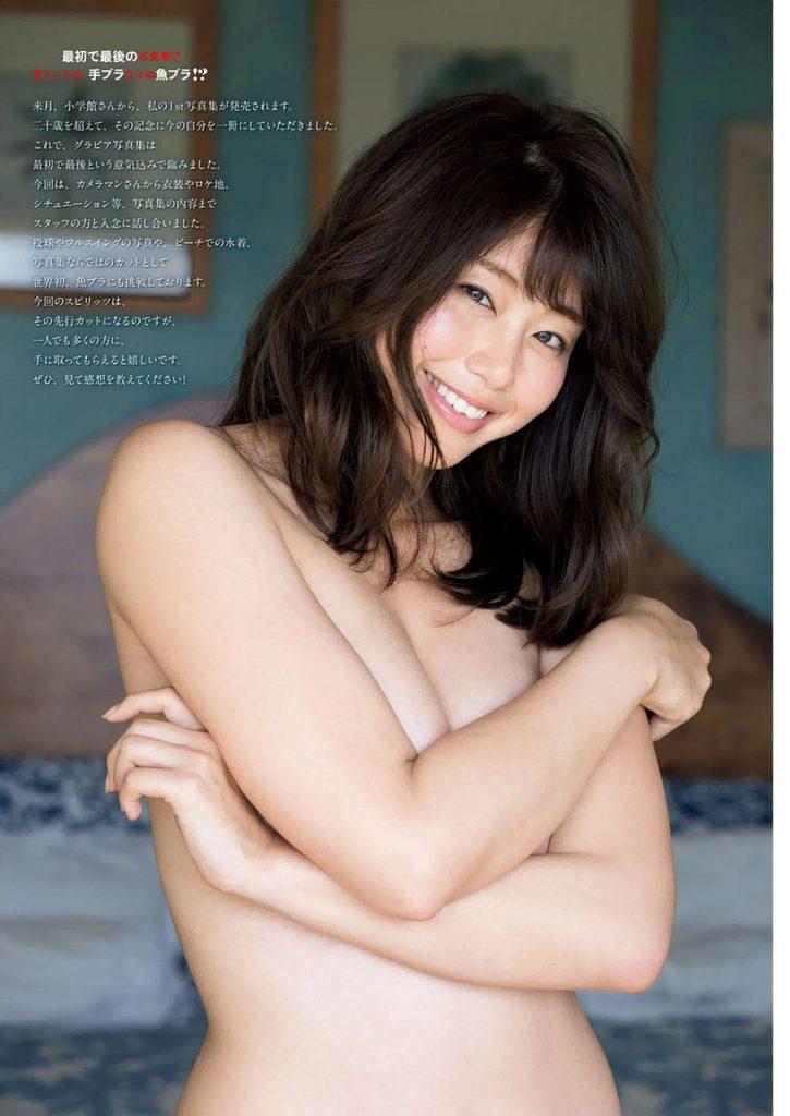 写真集はヌードもあるぞ!稲村亜美(21)の最新エロ画像113枚・5枚目の画像