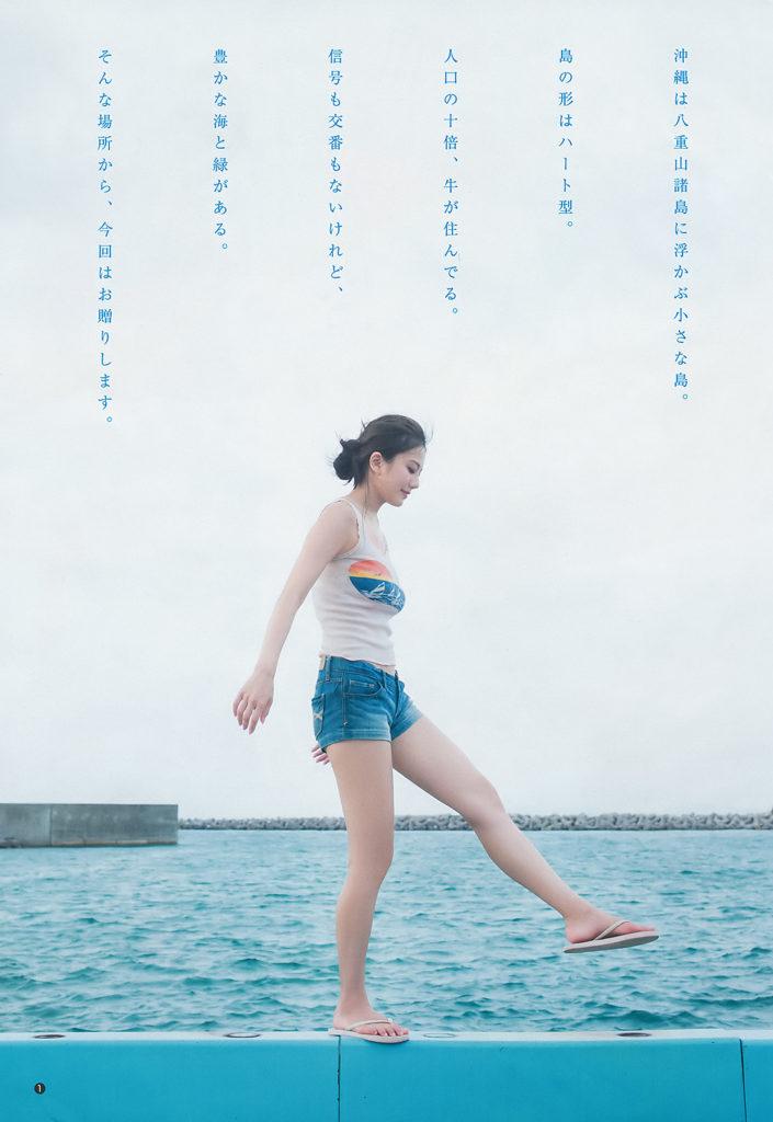 伊東紗冶子(23)Gカップキャスターの水着グラビア画像60枚・4枚目の画像