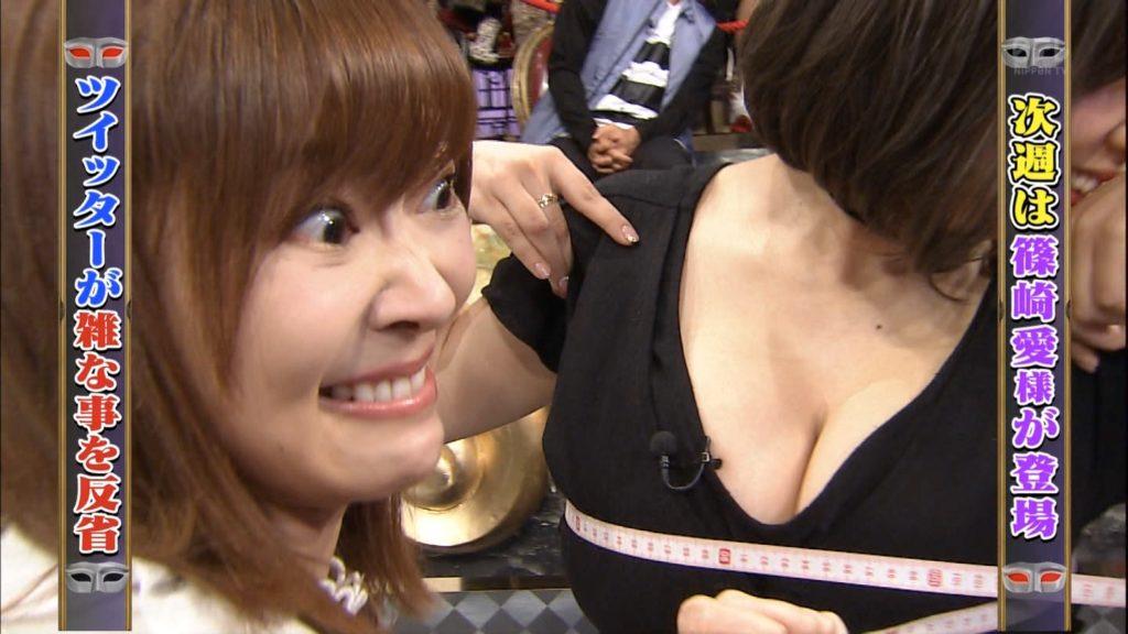 豚キムチこと篠崎愛の有吉反省会でのGカップエロキャプ画像60枚・3枚目の画像