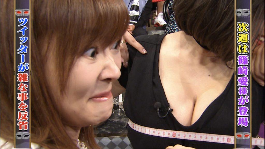 豚キムチこと篠崎愛の有吉反省会でのGカップエロキャプ画像60枚・4枚目の画像