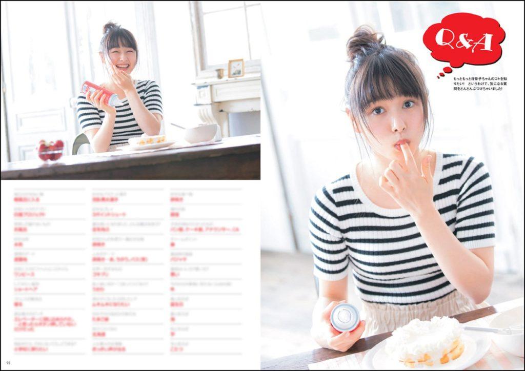 桜井日奈子(20)ピチピチ美肌の最新グラビアエロ画像24枚・4枚目の画像
