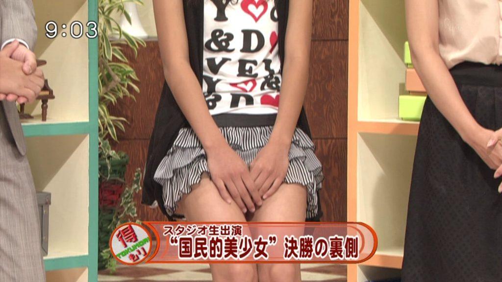 工藤綾乃(20)盗撮された国民的美少女コンテストグランプリ女優のエロ画像17枚・5枚目の画像
